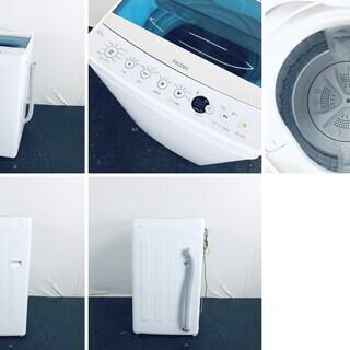 中古 洗濯機 ハイアール Haier 全自動洗濯機 2017年製 4.5kg ブルー 送風 乾燥機能付き JW-C45A 一人暮らし 単身向け 【リユース品:状態A】【送料無料】【設置費用無料】 (No.sa10949) - 家電