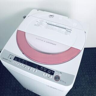 中古 洗濯機 シャープ SHARP 全自動洗濯機 2014年製 ...