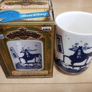 onepiece ミスターボンクレー湯飲み