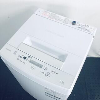 中古 洗濯機 東芝 TOSHIBA 全自動洗濯機 2017年製 ...