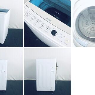 中古 洗濯機 ハイアール Haier 全自動洗濯機 2017年製 4.5kg マルチカラーカラー 送風 乾燥機能付き JW-C45A 一人暮らし 単身向け 【リユース品:状態A】【送料無料】【設置費用無料】 (No.sa10901) - 家電