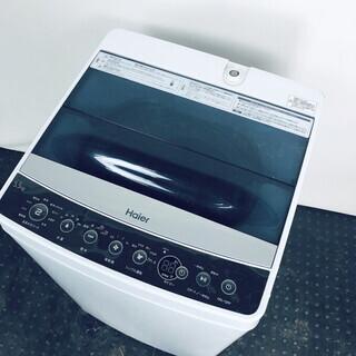 中古 洗濯機 ハイアール Haier 全自動洗濯機 201…