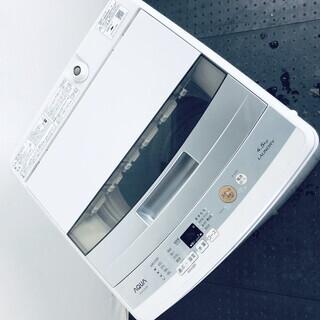 中古 洗濯機 アクア AQUA 全自動洗濯機 2017年製 4....