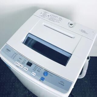 中古 洗濯機 アクア AQUA 全自動洗濯機 2015年製 6....