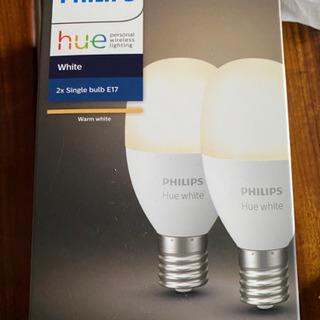 【未使用】Philips Hue E17 2個セット