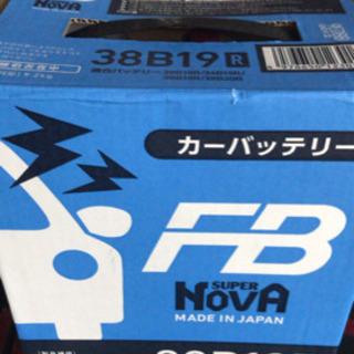 未使用 日本製バッテリー 古河電池 38B19Rの画像