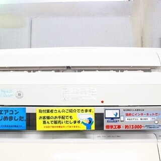 R0071)シャープ エアコン AY-E22SD 2015年製 ...