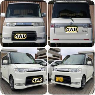 🔴4駆✳【 18年タントカスタム X 4WD 】【即乗出し🆗】 ...