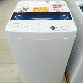 アウトレット5.5K洗濯機 JW-C55D(W)