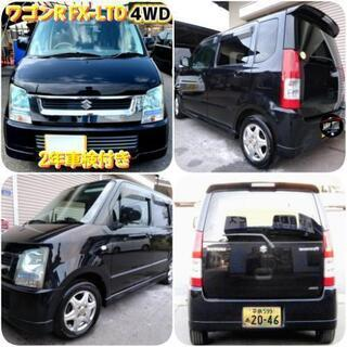 🔴4駆❄【2年車検付き】【ワゴンR FX-S LTD 4WD】【...