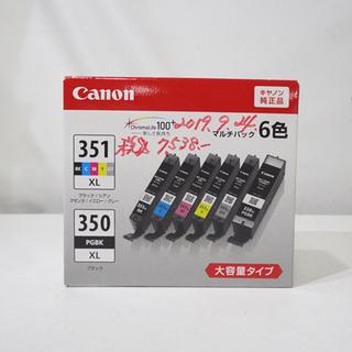 新品 キャノン BCI-351XL+350XL/6MP 6色マル...