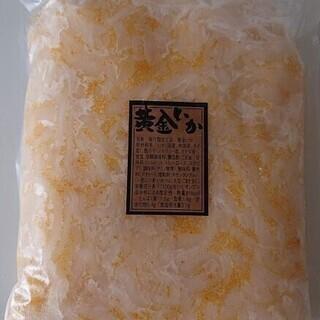 【試食サンプルお付けしてます☆☆☆】業務用 黄金いか1kg(冷凍) - 牛久市