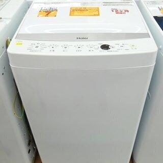 アウトレット7K洗濯機 JW-E70CE(W)