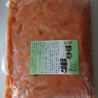 【衝撃☆SALE☆¥980】業務用 いか焼きネギ味噌造り1kg(冷凍) - 牛久市