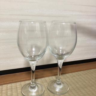ワイングラス2個セット