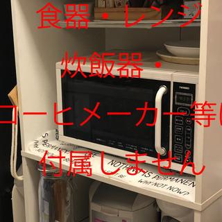 【お譲りします】食器棚