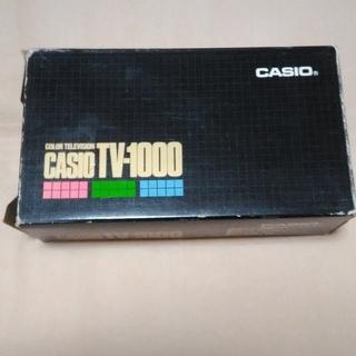 カシオ ポケット液晶カラーテレビ TV-1000  85年製の画像