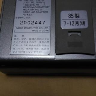 カシオ ポケット液晶カラーテレビ TV-1000  85年製 - 売ります・あげます