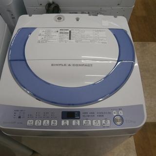 【引取限定】 シャープ ES-T708 洗濯機 7kg 2016...