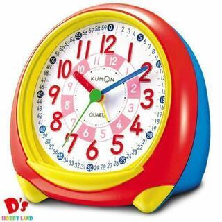【美品】KUMON 時計 学習 目覚まし 子ども 知育