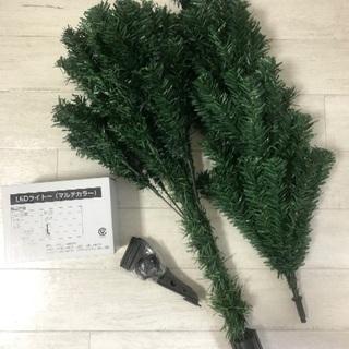 【未使用】クリスマスツリー