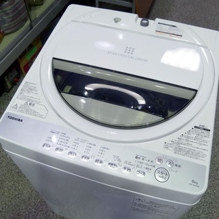 ☆TOSHIBA/東芝☆洗濯機 STAR CRYSTAL DRU...