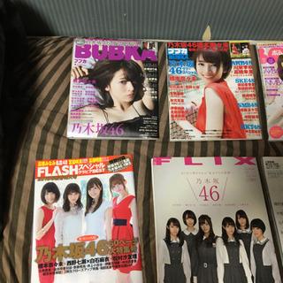 乃木坂特殊雑誌