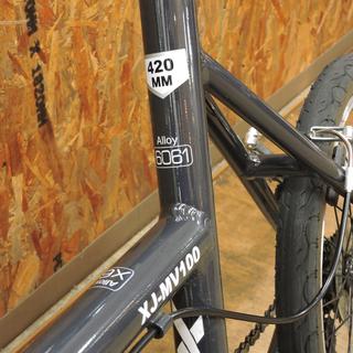 北大前! 札幌 引取 XDS MV100 エックスディーエス 20インチ ミニベロ XJ-MV100 グレー X型アルミフレーム 小径車 自転車 中古品 − 北海道