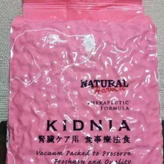 ドッグフード ナチュラルハーベスト 腎臓ケア用食事療法食 1.36kg