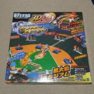 野球盤3Dエース モンスタースタジアム