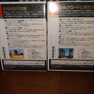 DVD 世界遺産 10巻セット ユーキャン - 八王子市