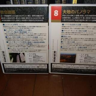 DVD 世界遺産 10巻セット ユーキャン - 売ります・あげます