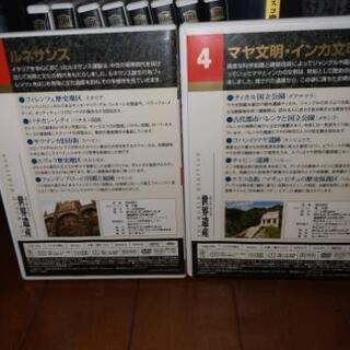 DVD 世界遺産 10巻セット ユーキャン - 本/CD/DVD