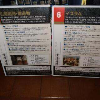 DVD 世界遺産 10巻セット ユーキャン − 東京都