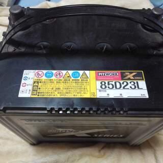 85D23L バッテリー 日産ピットワーク