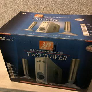 マクサー 3Dサブウーファースピーカーシステム MTWO-TW...