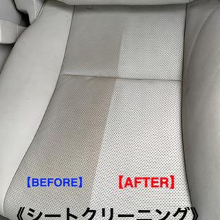 コーティングショップRS 愛車のコーティングはお任せ下さい。低コストなのにハイクオリティなコーティングをお届けします! − 愛知県
