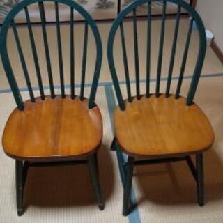 デザイン椅子2脚セット