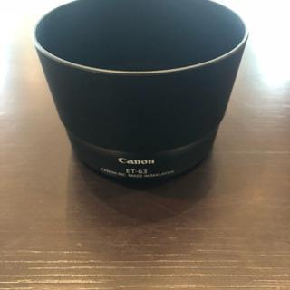 【新品未使用】Canonカメラレンズ