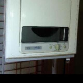 小型乾燥機☆HITACHIのびのび専用台付き☆4㌔17日まで20...