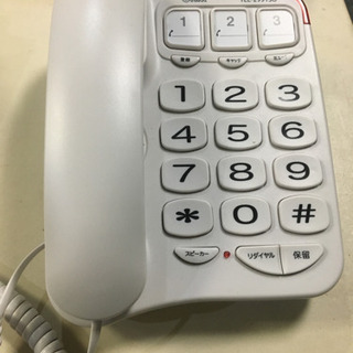 ほぼ新品!美品!電話機