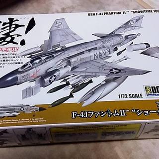 1/72 童友社 凄!プラモデル F-14JファントムII ショ...