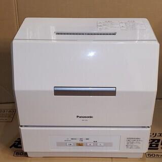 【美品】Panasonic 食洗機 NP-TCR1