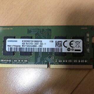 ノートPC用メモリ Samsung M471A5244BB0-C...