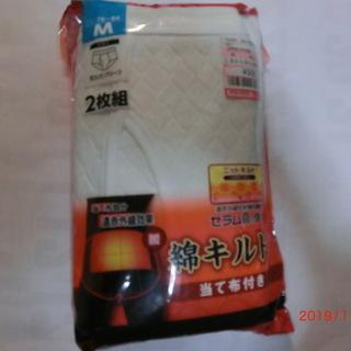 男性用ブリーフ しまむら価格980円 サイズM 新品