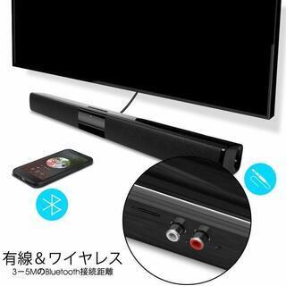 新品未使用 サウンドバー 2.0ch スピーカー ホームシアター ブルートゥース5.0 TWS機能搭載 重低音 20W出力 日本語/英語取説 - 川崎市