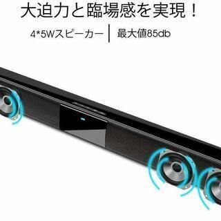 新品未使用 サウンドバー 2.0ch スピーカー ホームシアター ブルートゥース5.0 TWS機能搭載 重低音 20W出力 日本語/英語取説 − 神奈川県