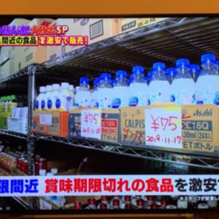 ecoeat(エコイート)阪急塚口店です 玉川店がちゃちゃいれマ...