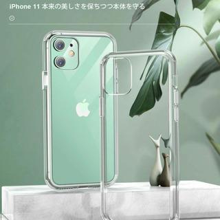 【Humixx】iPhone 11 ケース クリアケース