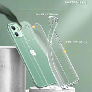 【Humixx】iPhone 11 ケース クリアケース  - 携帯電話/スマホ